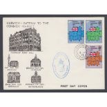 STAMPS FIRST DAY COVERS 1973 EEC set on Harwich Gateway to Europe cover,