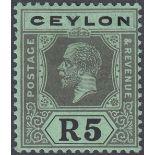 STAMPS CEYLON 1924 5r Black/Emerald,