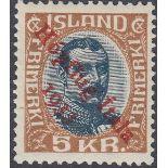 """STAMPS ICELAND 1933 AIR, Balbo Transatlantic Mass Formation Flight, """"Hopflug"""","""