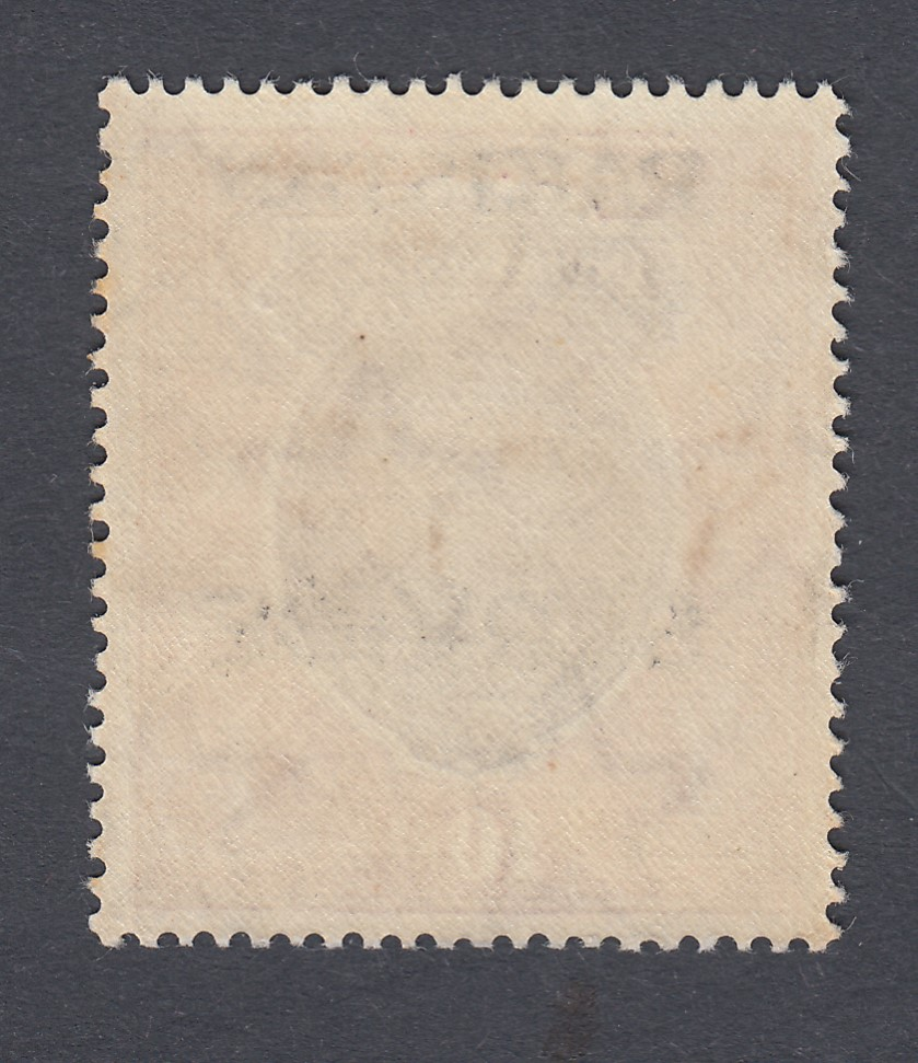 STAMPS PAKISTAN 1947 10r Service overprinted lightly mounted mint SG O13 Cat £90 - Image 2 of 2