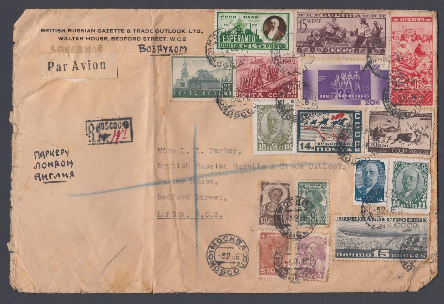 RUSSIA STAMPS 1930's to 1950's stamps on piece and a large commercial cover, - Image 2 of 2
