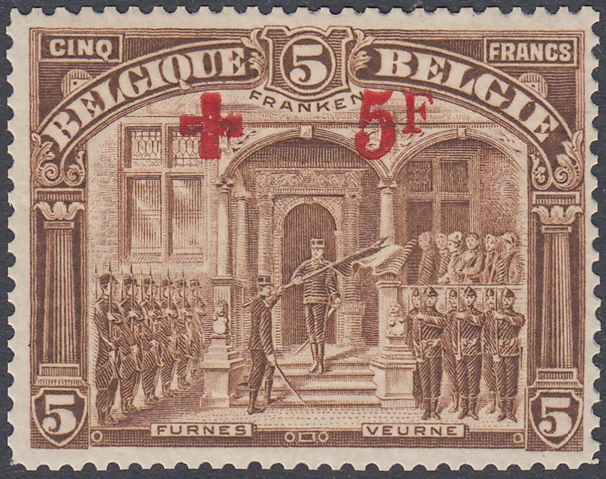 STAMPS BELGIUM 1918 Red Cross surcharged overprint set of 14, fine M/M, SG 222-35. - Image 2 of 2