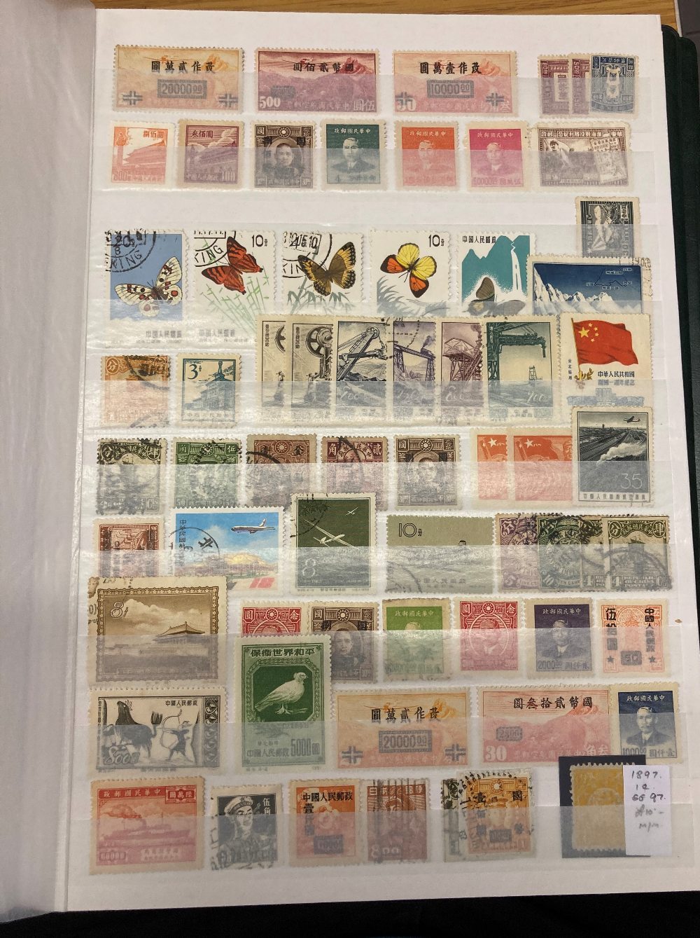 STAMPS CHINA Box with various mint & used on album pages in a stockbook etc. - Image 5 of 12
