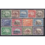 STAMPS ADEN 1939 definitive set to 10R mounted mint