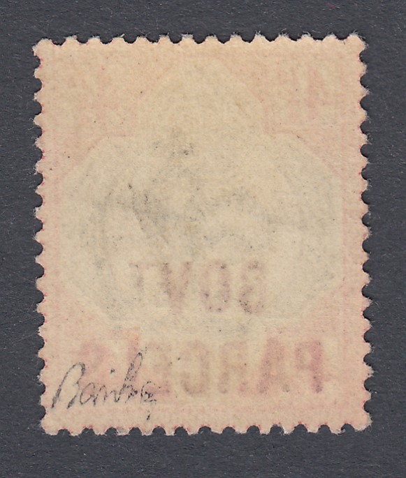 GREAT BRITAIN STAMPS 1892 4 1/2d Green and Carmine unmounted mint, - Image 2 of 2