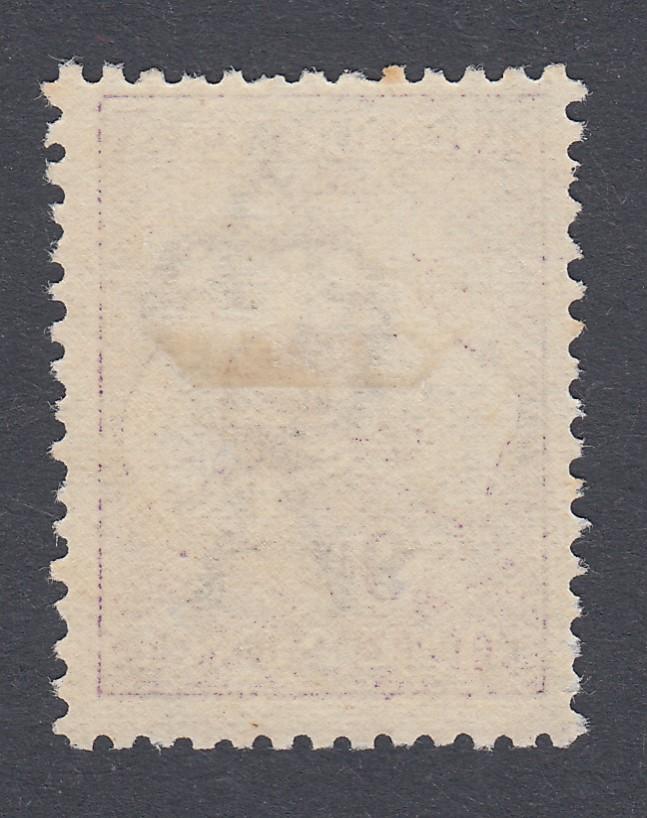 STAMPS AUSTRALIA 1913 9d Violet, - Image 2 of 2
