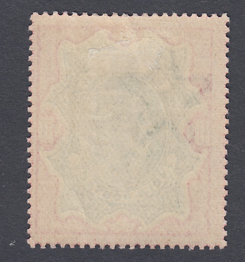 STAMPS INDIA 1909 10r Green and Carmine, lightly mounted mint, slight gum wrinkles, - Image 2 of 2