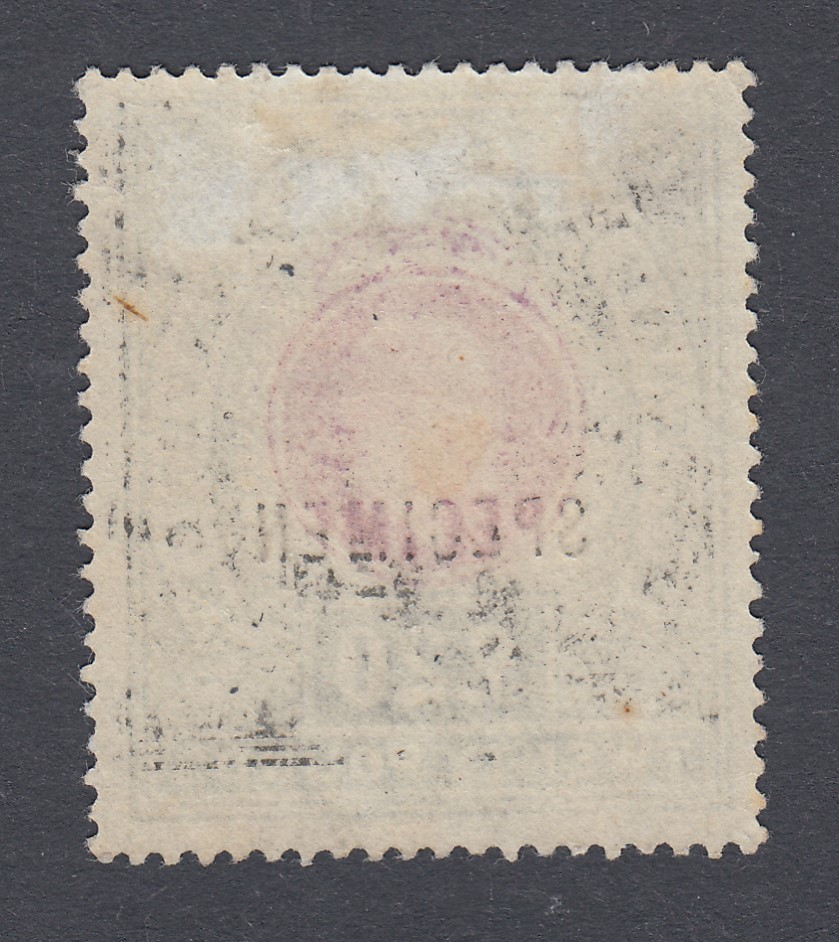 STAMPS 1902 NATAL £20 Red and Green mounted mint SPECIMEN overprint SG 145bs Cat £650 - Image 2 of 2