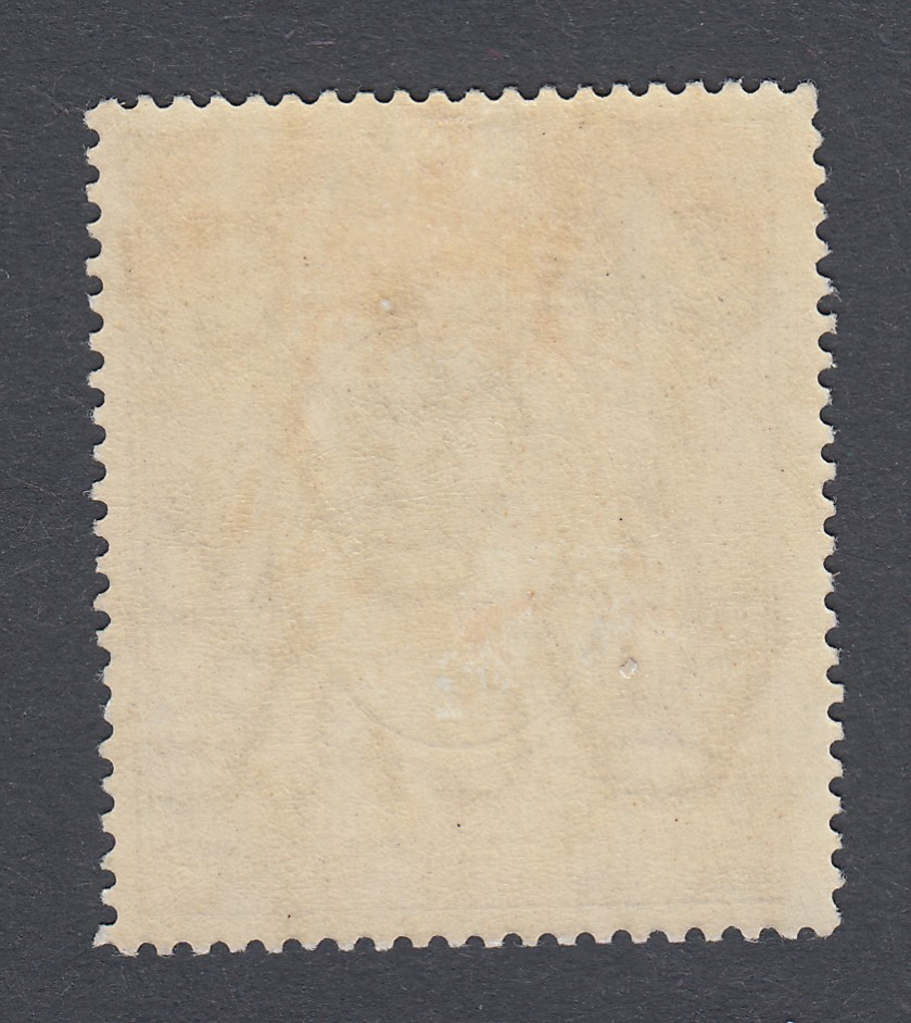 STAMPS 1912 East Africa and Uganda 5r Blue and Dull Purple, mounted mint, - Image 2 of 2