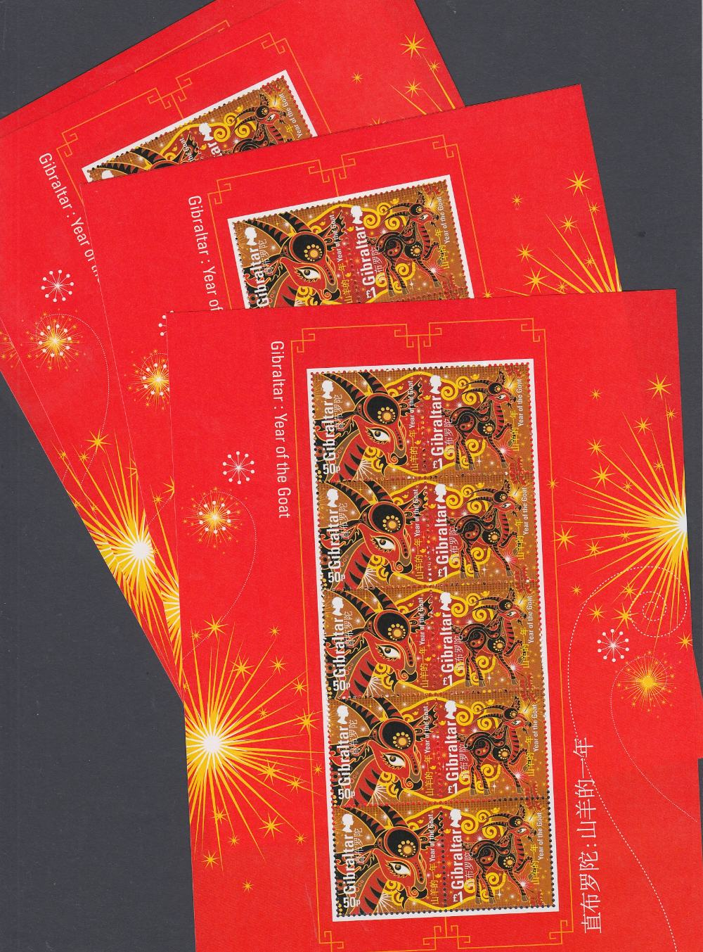 GIBRALTAR STAMPS 2015 Chinese New Year set in sheetlets of five, U/M, SG 1618-19.
