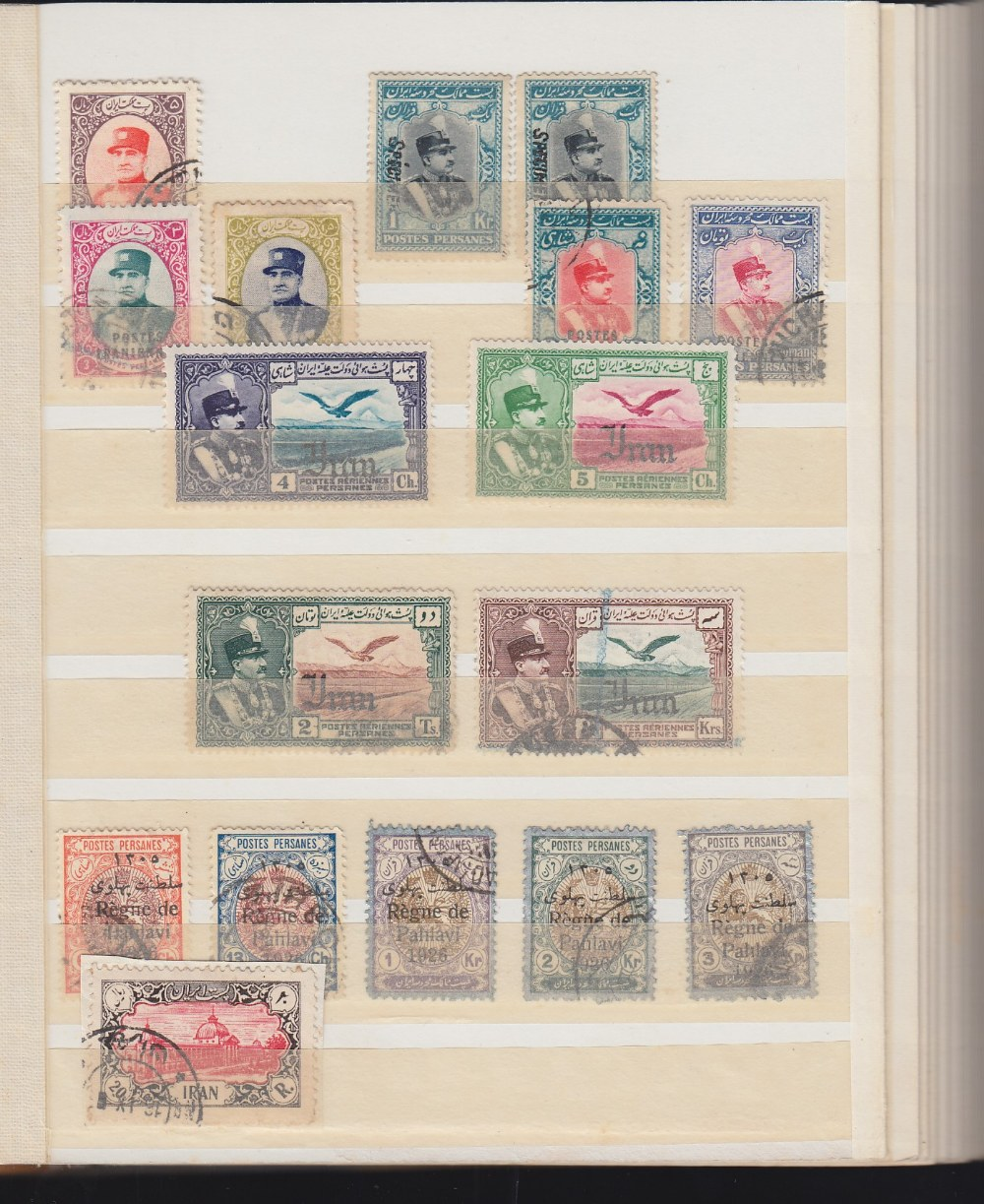 STAMPS IRAN Mint and used accumulation in small stock book early through to 1980's - Image 2 of 2