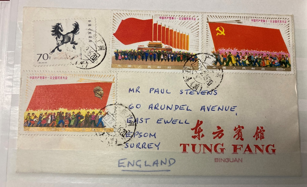 STAMPS CHINA Box with various mint & used on album pages in a stockbook etc. - Image 11 of 12