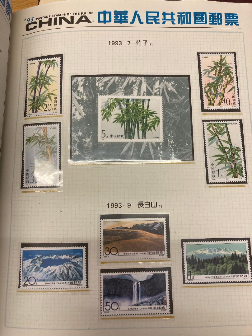 STAMPS CHINA Box with various mint & used on album pages in a stockbook etc. - Image 12 of 12