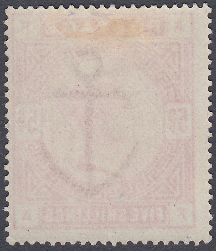 GREAT BRITAIN STAMPS : 1883 5/- Crimson, - Image 2 of 2