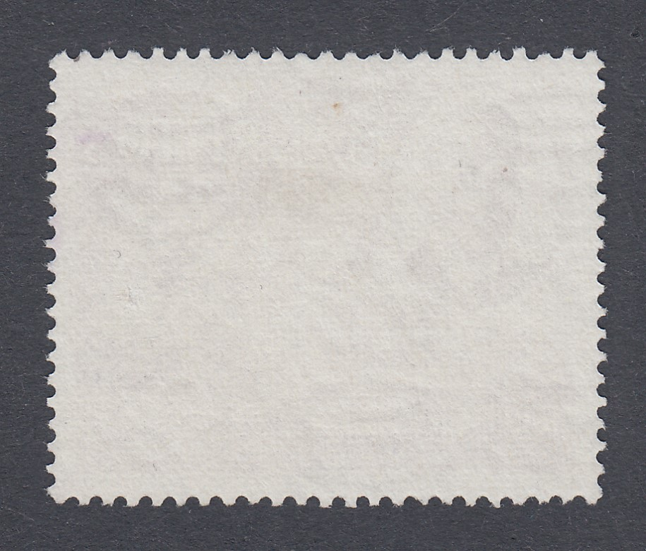 STAMPS MAURITIUS 1950 5r Brown, - Image 2 of 2