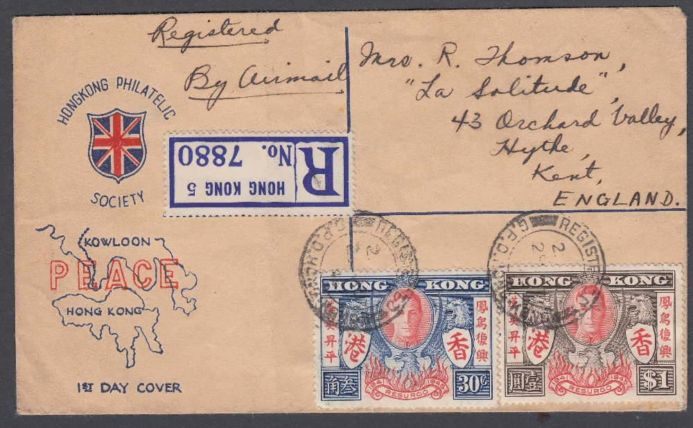 STAMPS HONG KONG 1946 Victory 30c and £1 on illustrated registered cover used on first day of issue