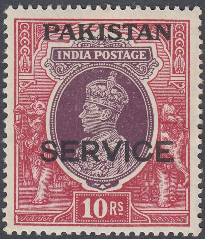 STAMPS PAKISTAN 1947 10r Service overprinted lightly mounted mint SG O13 Cat £90
