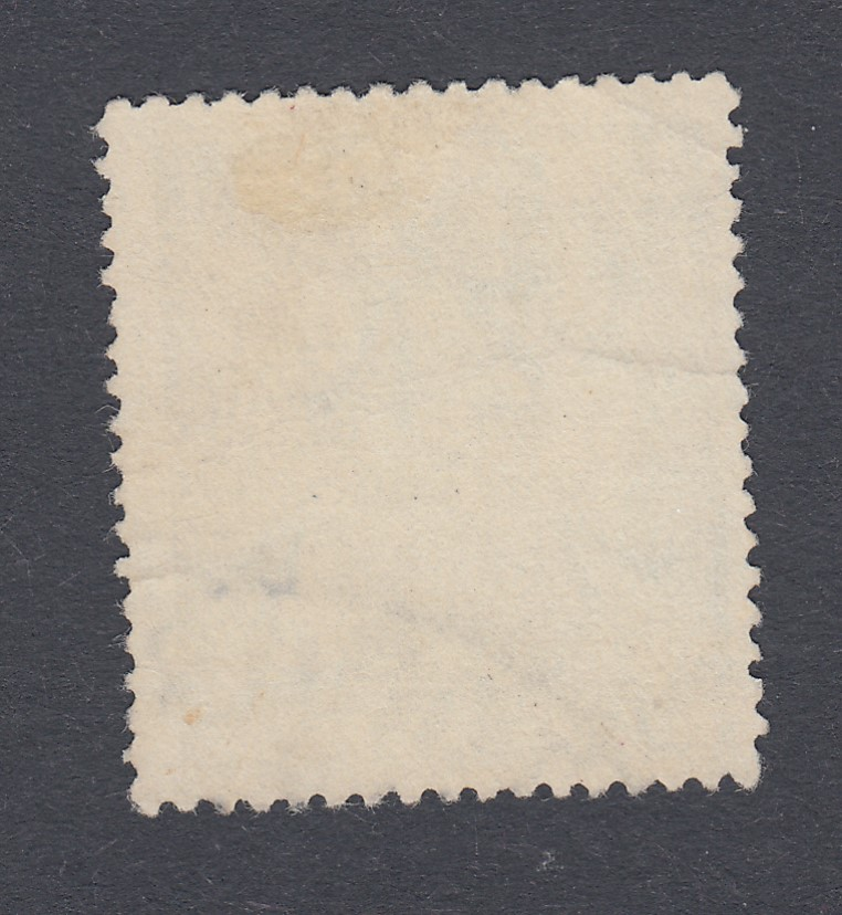 STAMPS NEWZEALAND 1952 £4 Light Blue Fiscal fine used example, - Image 2 of 2