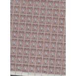 STAMPS KENYA KUT, 1938 1c GVI definitive in an U/M complete sheet of 100, plate '4B'.