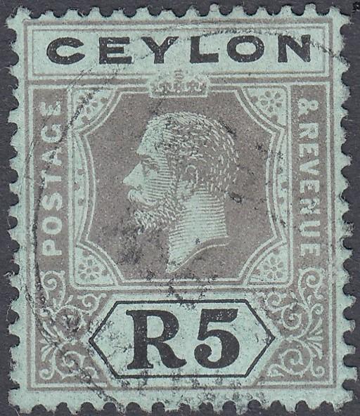 STAMPS CEYLON 1912 5r Black/Green,