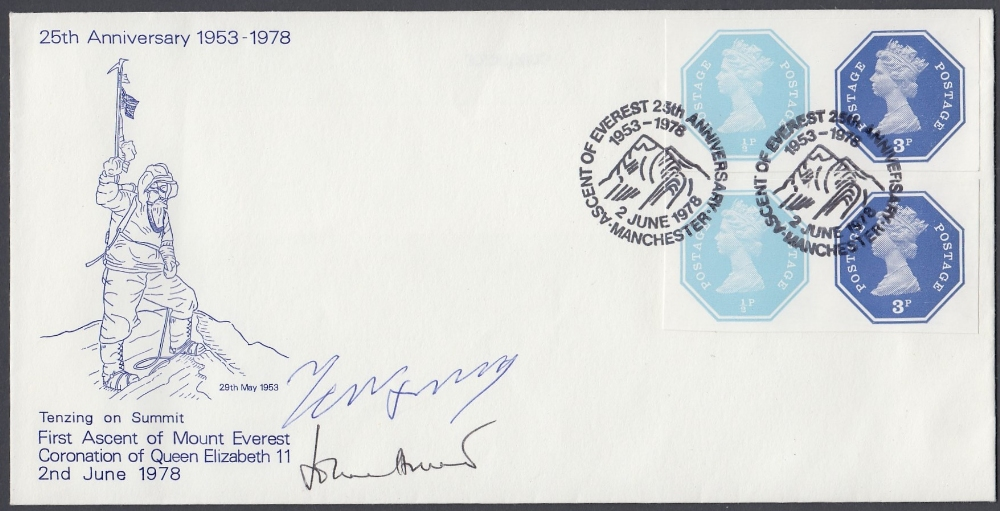 AUTOGRAPHS : Tensing and Hunt signed 1978 Everest cover,