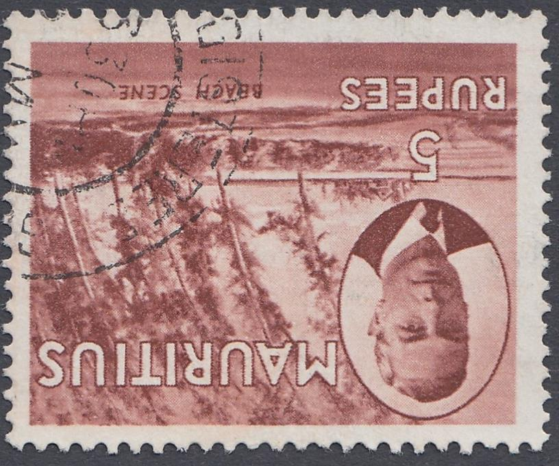 STAMPS MAURITIUS 1950 5r Brown,