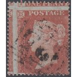 GREAT BRITAIN STAMPS 1854 Penny Red fine used showing dramatic MIS-PERF SG 17