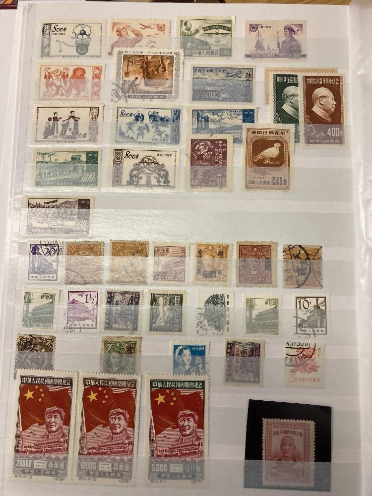 STAMPS CHINA Box with various mint & used on album pages in a stockbook etc. - Image 9 of 12