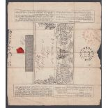 GREAT BRITAIN POSTAL HISTORY 1841 Penny Mulready lettersheet Manchester to Stockbridge 23rd April