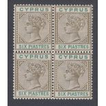 STAMPS CYPRUS 1896 6pi Sepia and Green,