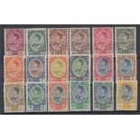 STAMPS THAILAND 1961 definitive set of 18 unmounted mint SG 422-439 Cat £615+