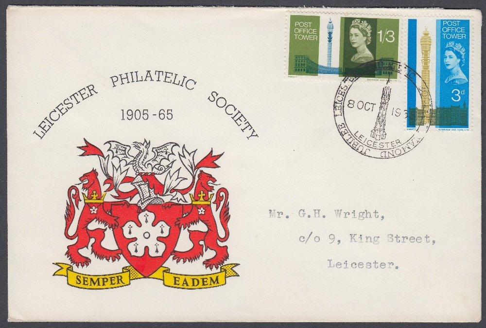 STAMPS FIRST DAY COVERS 1965 Post Office Tower non phos set on Leicester Philatelic Society cover,