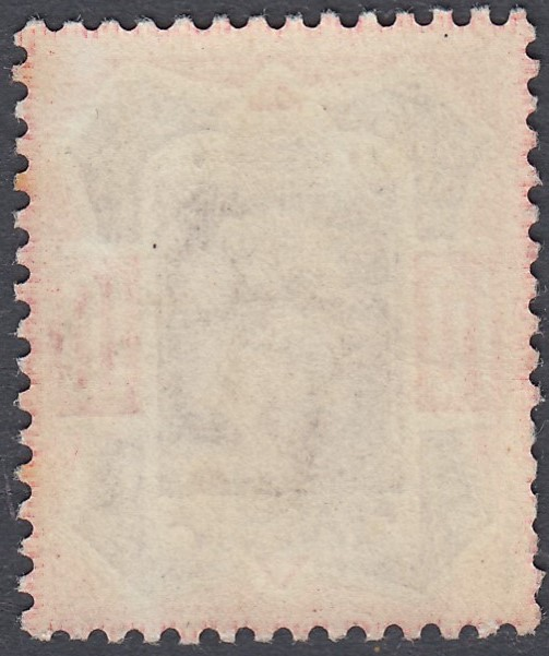 GREAT BRITAIN STAMPS 1902 10d Dull Purple and Scarlet (chalky), - Image 2 of 2