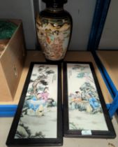 2 modern Chinese ceramic framed panels, and a satsuma vase. A Chinese baluster vase, various