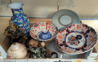 A Chinese baluster vase, and a selection of other Chinese ceramics, including figures, etc.
