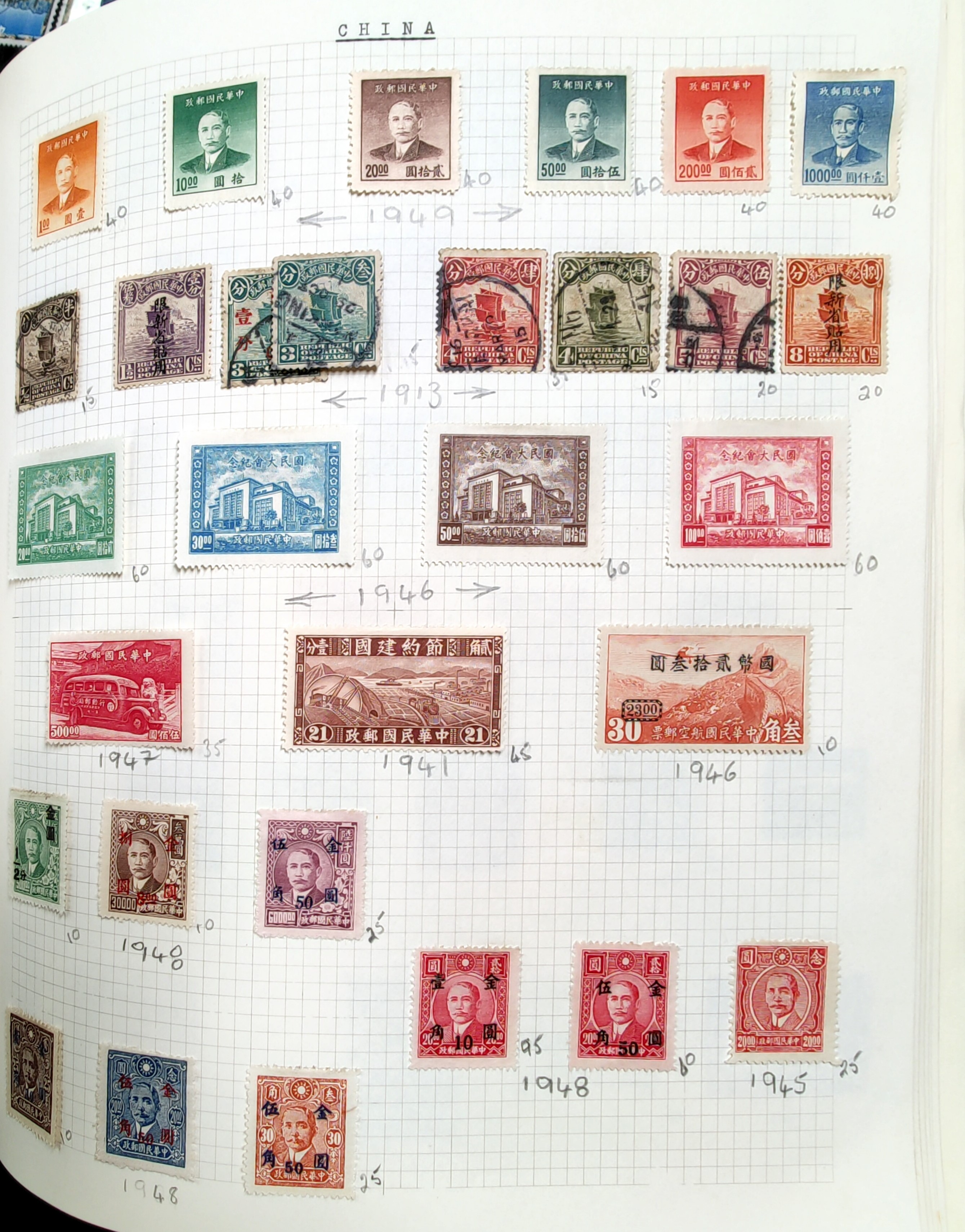 A very nicely presented world collection of stamps in 4 Stanley Gibbons Devon loose-leaf albums with - Image 21 of 23