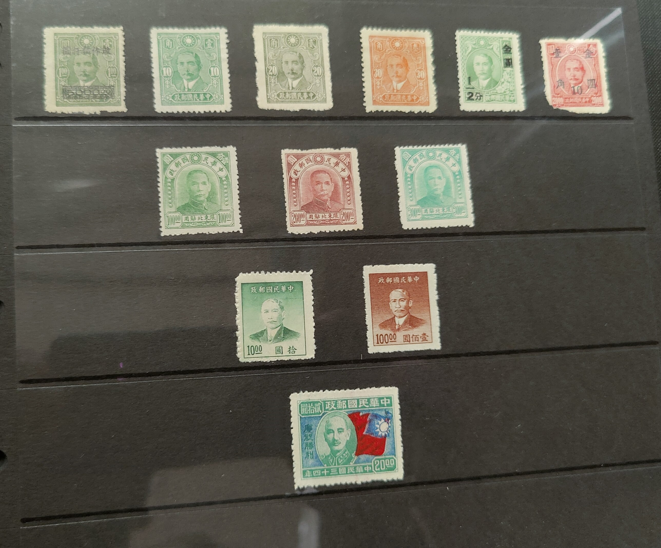 CHINA: a small collection in an album.