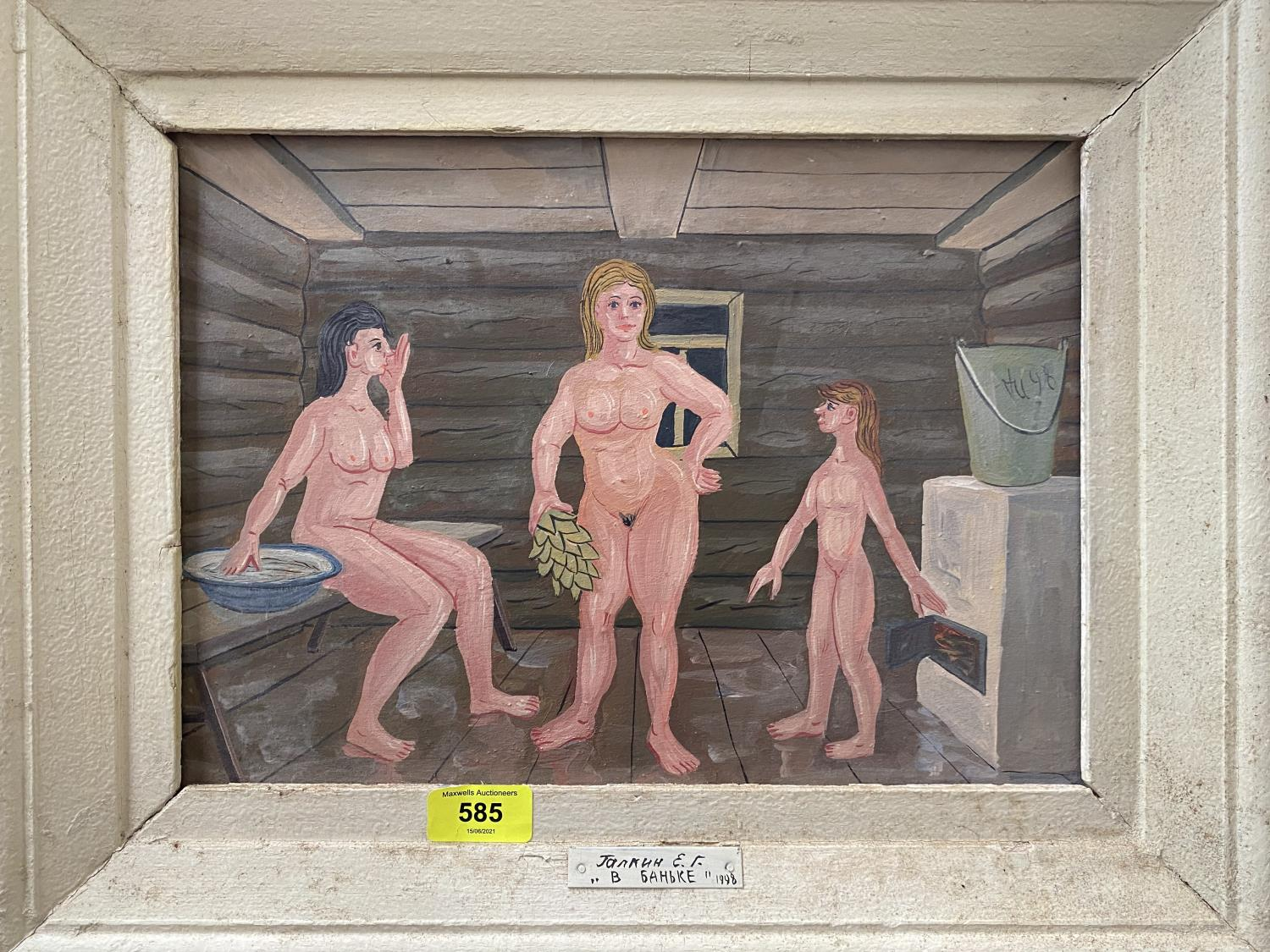 E.G. Galkin - In the Banya (bath house), oil cartoon, oil on canvass & board, inscribed on reverse