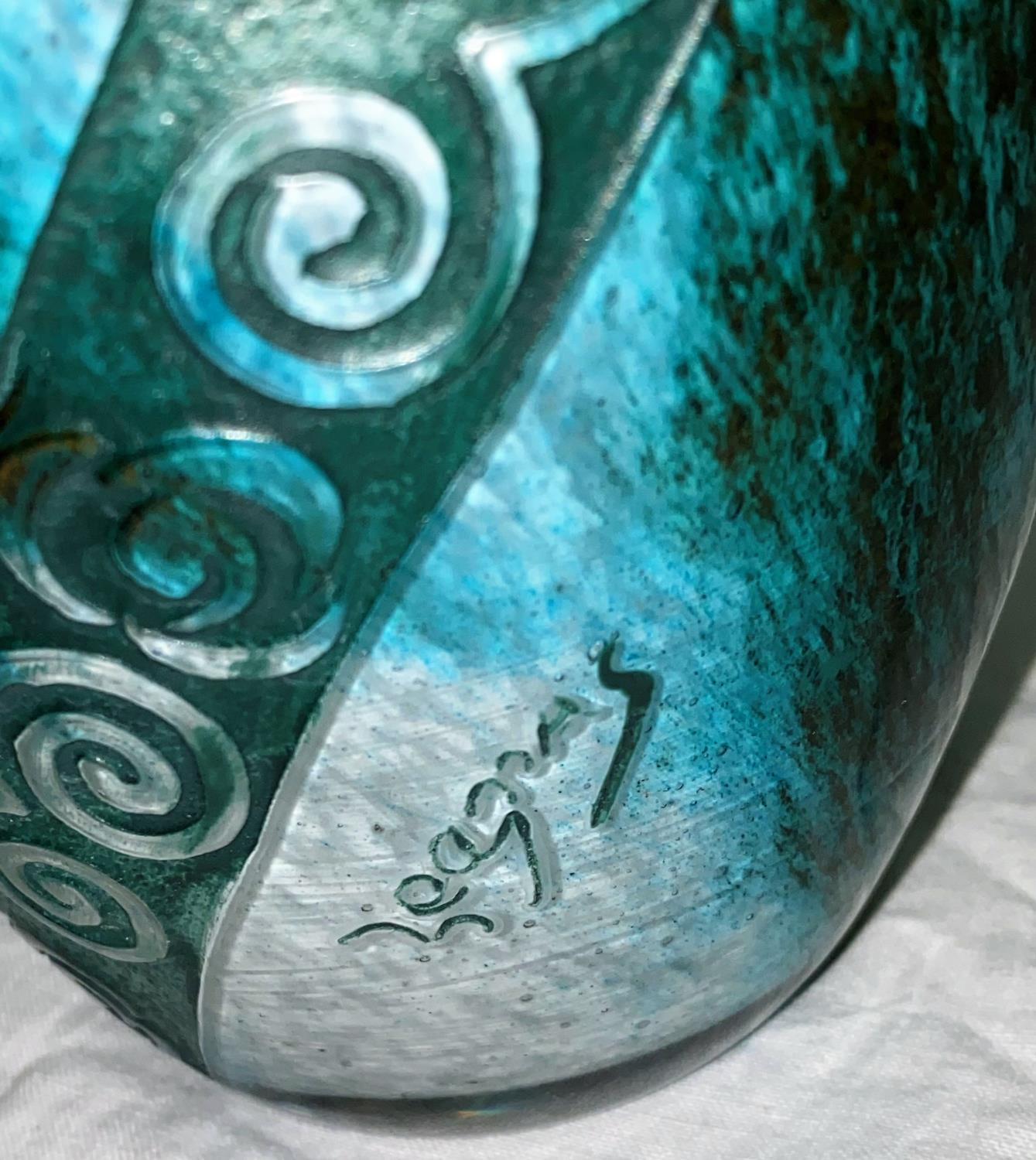 A French Art Deco glass vase with etched spiral bands, signed, 17 cm - Image 3 of 3
