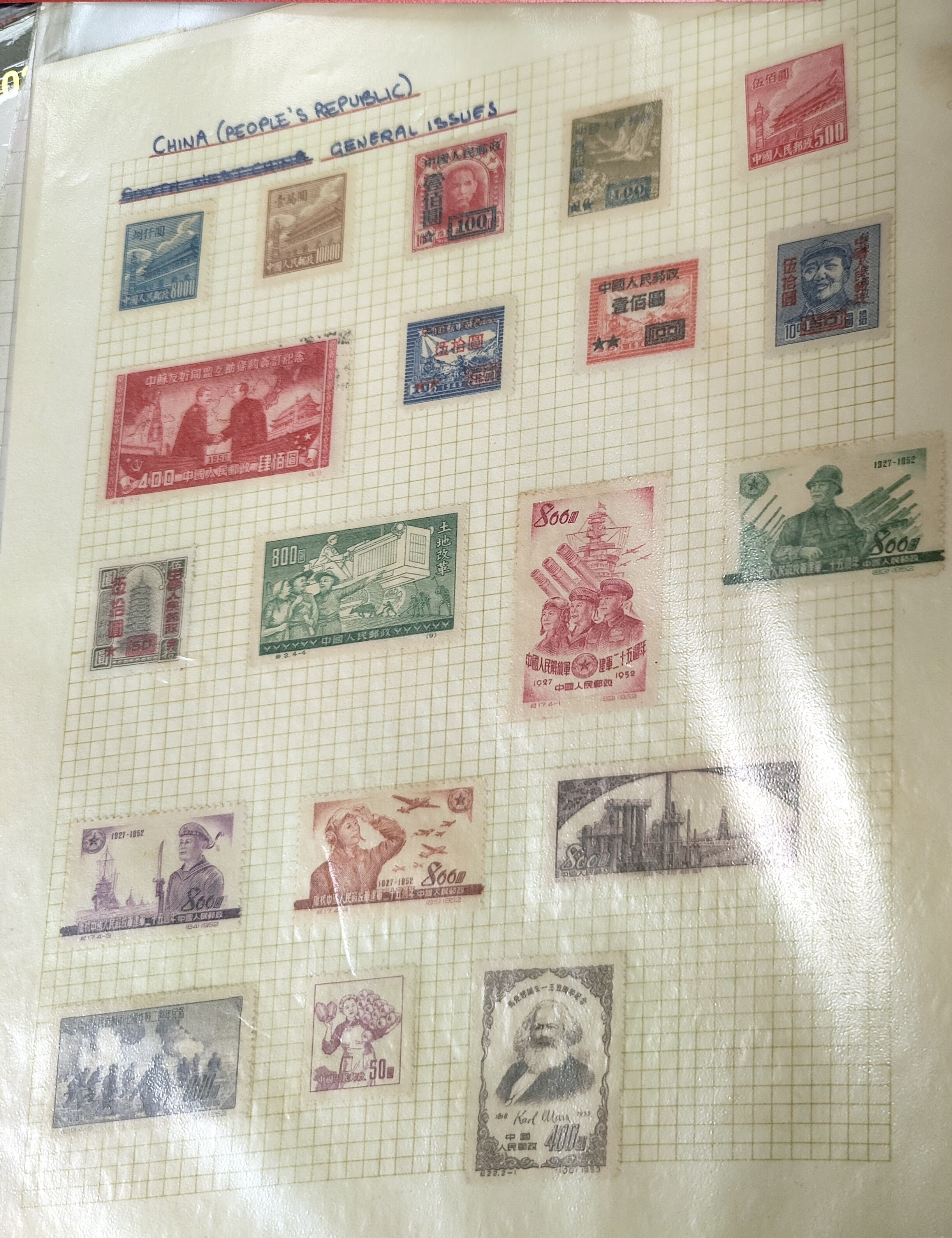 A selection of Chinese stamps - Image 3 of 3