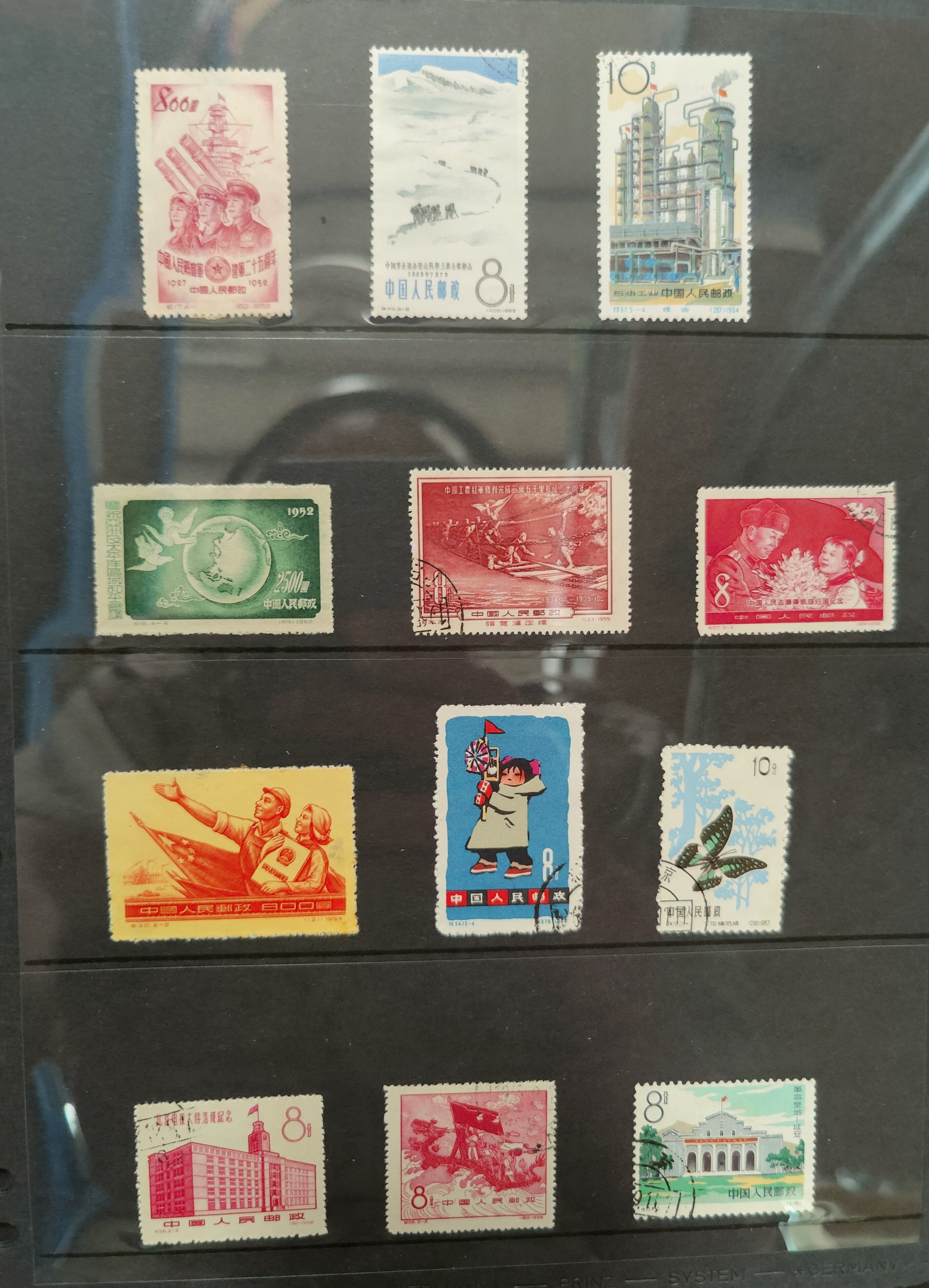 CHINA: a small collection in an album. - Image 4 of 5
