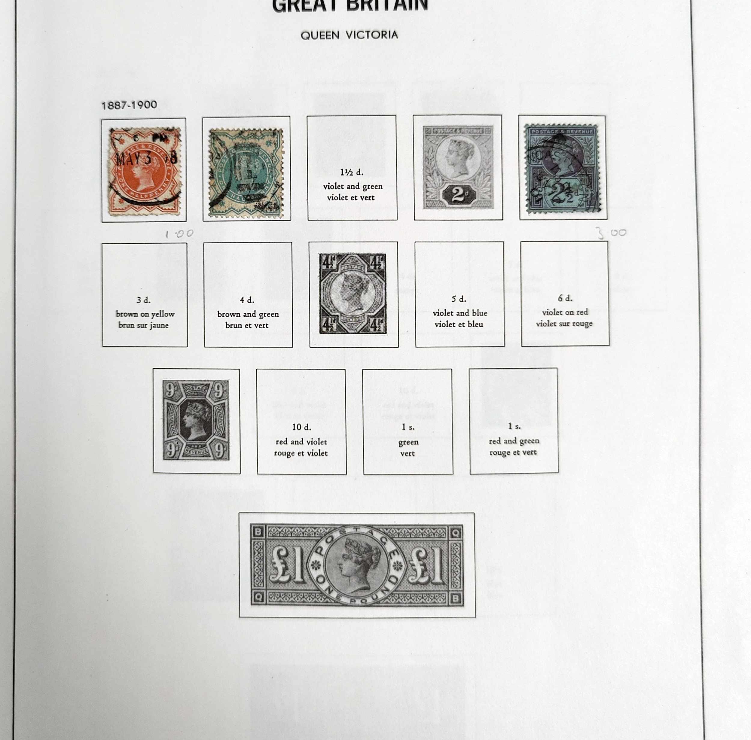 GB: A mounted mint collection of stamps, George V - QEII to include Empire Exhibition 1924/5, £1 - Image 2 of 5