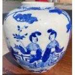 A Chinese porcelain ginger jar, underglaze blue decoration with genfre scene, 18 cm (no cover)