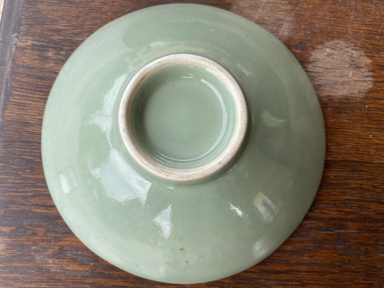 A Chinese celadon glaze dish with incised floral decoration to the interior, diam 22.5cm (3 minor - Image 3 of 7