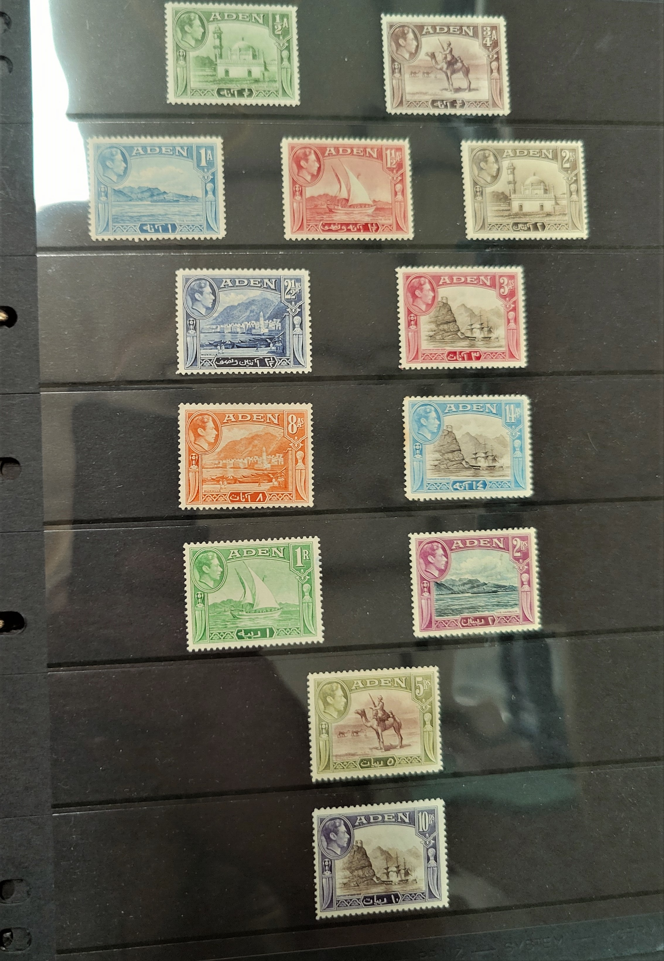 An attractive collection of British Commonwealth stamps mainly GVI M/M to include Aden, Bahamas,