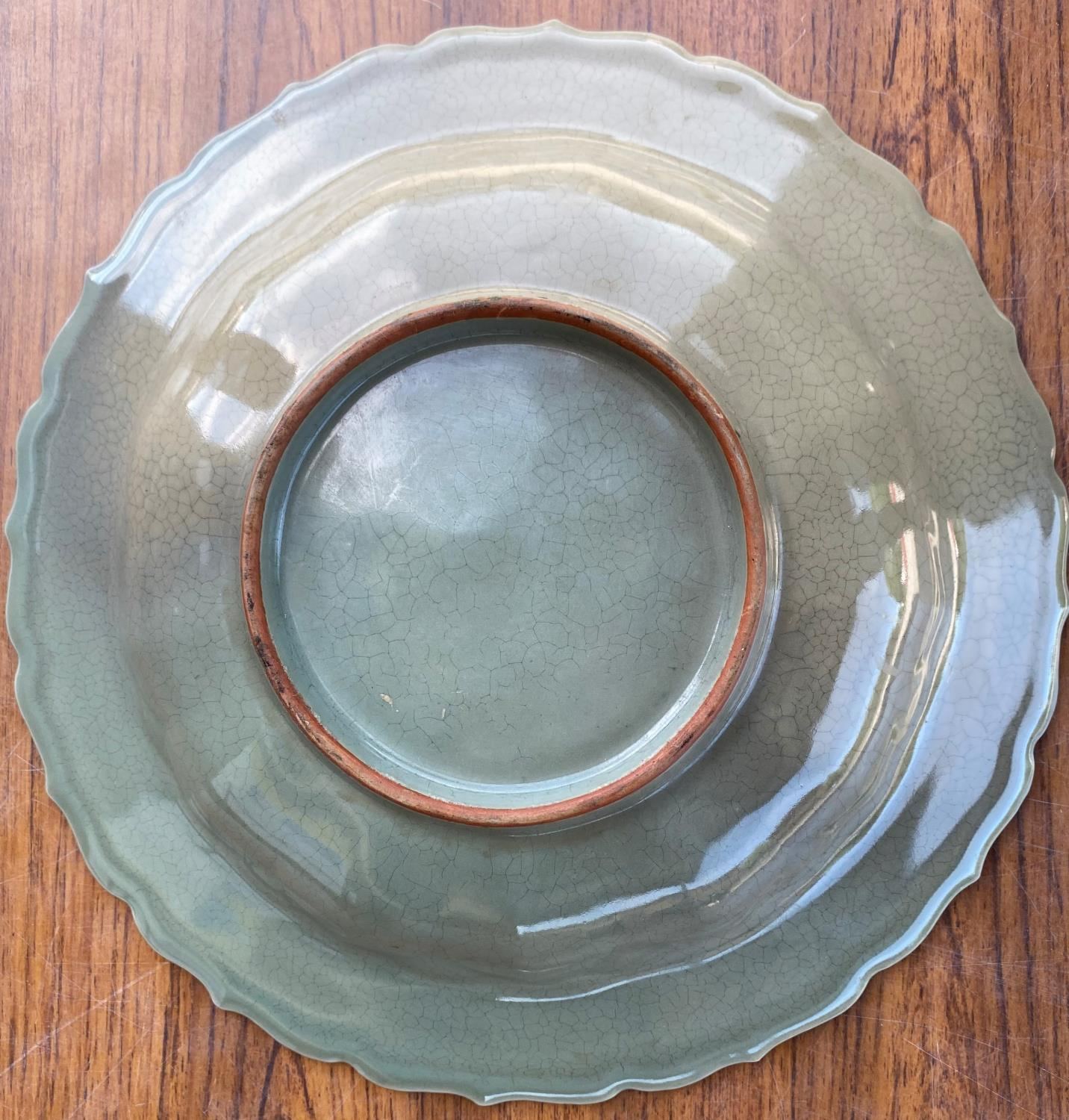 A Chinese celadon glaze dish with scalloped border, diameter 31cm and a carved Chinese hardwood - Image 4 of 4