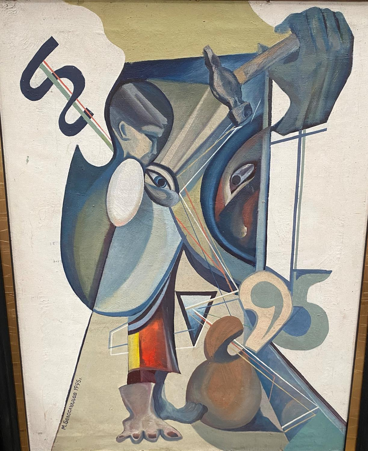 """M Balasludchev - """"Zerkalo"""" (in the looking glass), abstract oil on canvass in the manner of Picasso, - Image 2 of 6"""