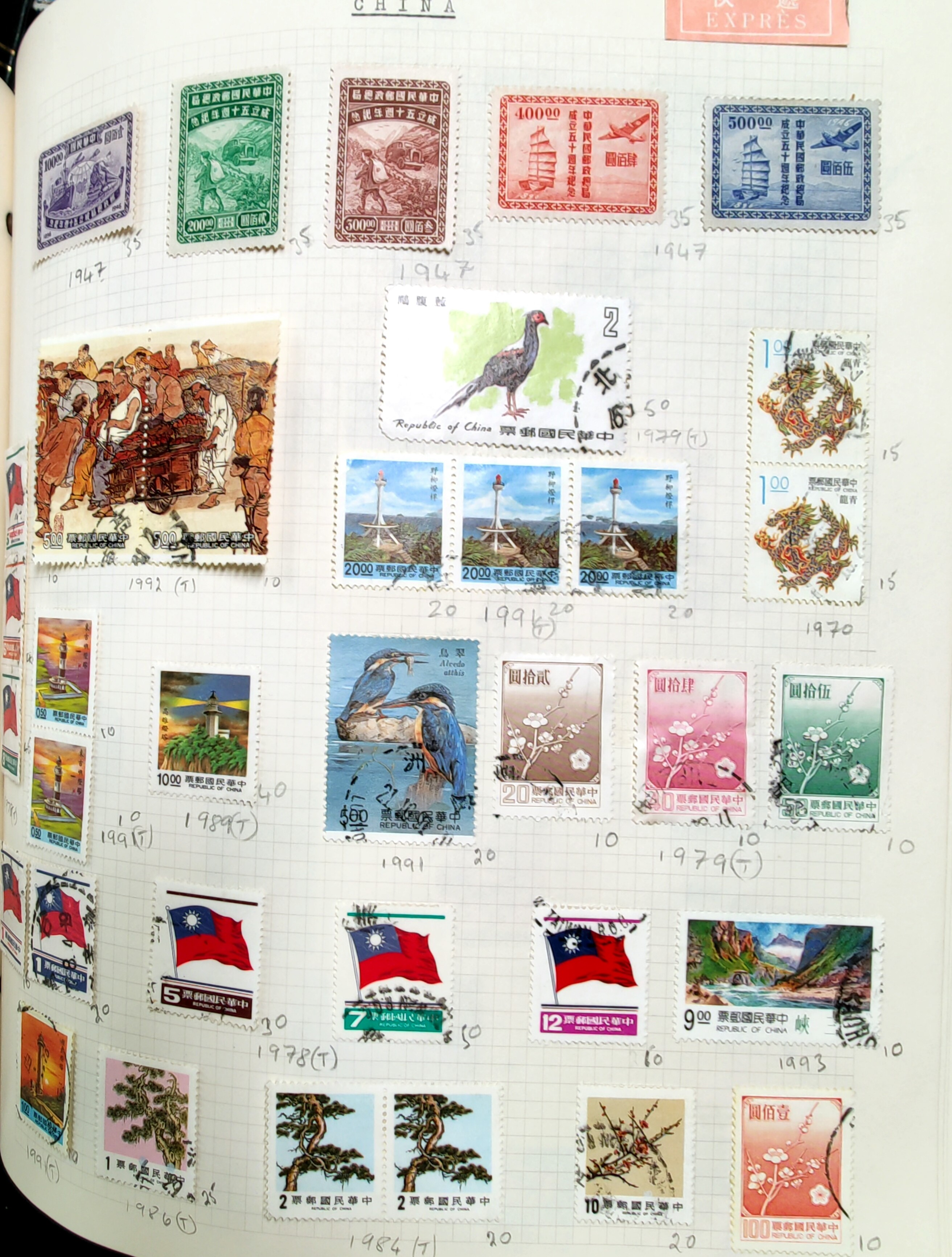 A very nicely presented world collection of stamps in 4 Stanley Gibbons Devon loose-leaf albums with - Image 23 of 23
