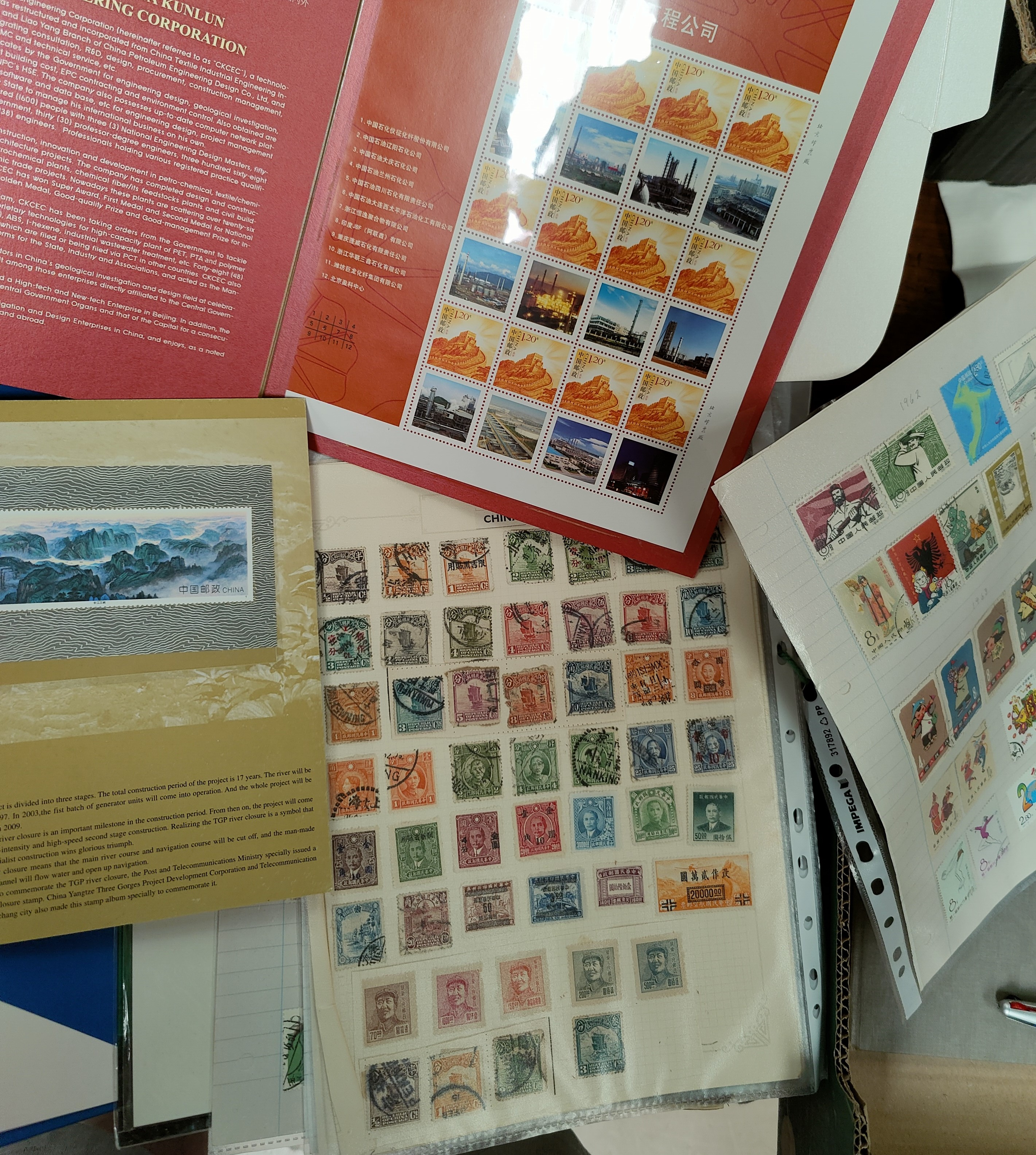 A selection of Chinese stamps