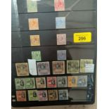 GAMBIA: GV definitives 1922 including SG 142 10s used; values to 10d m/m and GRENADA: GV